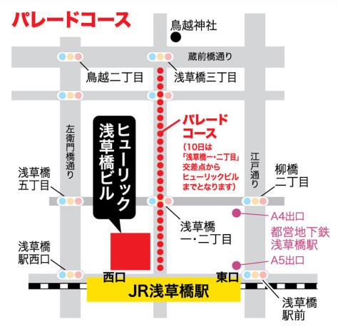 parademap